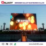 Fijo instalar la publicidad de la visualización video de alquiler de la pared/de la cartelera/del panel/video del LED de la muestra de pantalla para el uso de interior al aire libre