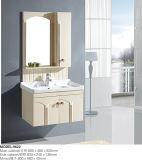 PVC浴室用キャビネット9622