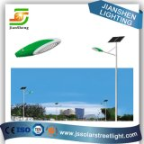 Indicatore luminoso di via solare del LED con la batteria del gel