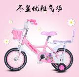 同じカラーは3つの5年間バイク、フェンダーが付いている卸し売り子供の自転車、12人のインチの子供の自転車をからかう