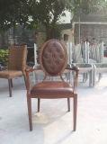 Кресло трактира гостиницы деревянной отделки алюминиевое (JY-L35)