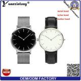 Entwurf Promotonal der Männer der Form-Yxl-936 Ineinander greifen-Brücke-Uhr-Edelstahl-Kasten-Armbanduhr-Geschäftsmann-Luxuxuhr fertigen Uhren kundenspezifisch an