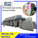 Geschenk Colorful Wrapping Paper Printing Machine (17g-400g)