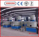 PVC粉の乾燥のカラリングミキサー