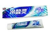 Фабрика коробки изготовленный на заказ бумажной зубной пасты упаковывая