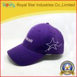 Chapéu bordado tampão do lazer do boné de beisebol do chapéu do esporte da forma