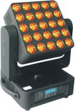 25X10W RGBW 4in1のマトリックスの移動ヘッド段階ライト