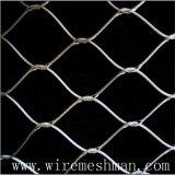 Сплетенная рукой сетка веревочки нержавеющей стали для зверинца
