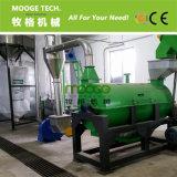 lavagem de frasco plástica do desperdício do ANIMAL DE ESTIMAÇÃO de 500 quilogramas/h que recicl a máquina