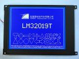 """"""" Grafik 320X240 5.7 LCD-Bildschirmanzeige-Zahn-Typ LCD-Baugruppe (LM32019T) kompatibel mit scharfem Lm32019"""