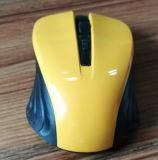 بصريّة لاسلكيّة فأرة [2.4غ] 1600 [دبي] [جوو9] حاسوب فأرة