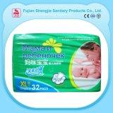 Tecido do bebê de Dispostable da umidade do fechamento da boa qualidade em Brasil