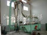 Secador de estrato fluidificado de una vibración más seca de la máquina para la medicina
