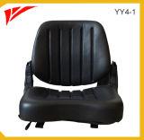 중국 건축 기계 바퀴 로더 예비 품목 시트