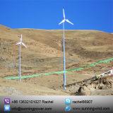 возобновляющая энергия генератора ветротурбины 5kw с аттестацией Ce