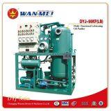 Máquina de múltiples funciones de la filtración del aceite lubricante de la serie de Dyj