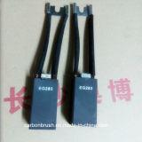 Herstellergraphitkohlebürste z.B. 571/z.B. 251/z.B. 236 s/Z.B. 332