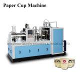 De la alimentación de papel de tres veces máquina taza de papel