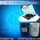 Qualitäts-flüssiger Silikon-Gummi für exaktes Gussteil