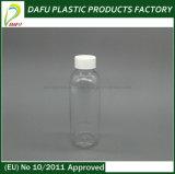 70mlペットゆとりのプラスチック液体のびん