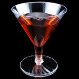أداة مائدة فنجان بلاستيكيّة مستهلكة فنجان [مرتين] زجاج 5 [أز]