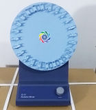 Mezclador giratorio de la clínica del CE del laboratorio del rotor de la sangre aprobada del mezclador (Q-IV)