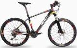 """"""" Des Berg2016 M18 27.5 Fahrrad Fahrrad-Kohlenstoff-Faser-Feld-MTB"""
