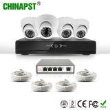 Самый горячий крытый набор камеры IP Poe 4CH обеспеченностью купола 720p (PST-IPK04A)