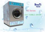 Extracteur commercial 12kg de machine à laver d'opération de pièce de monnaie de blanchisserie à 20kg