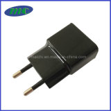 заряжатель USB 5V1a 5W компактный для телефона