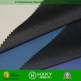 ジャケットのための波パターンジャカードポリエステル混合物ファブリック