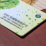 Cartão protetor personalizado Pma 2017 da radiação