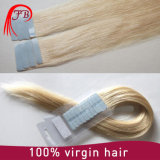 ブラジルの人間のバージンの毛継ぎ目が無い前に担保付きテープ毛の拡張