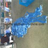 0.18mmx34mmsqx50mdx2000ml Nylon Monofilament Fishing Net