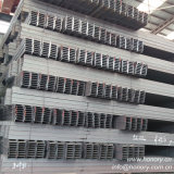 Buon fascio dei prodotti siderurgici H per i materiali da costruzione (trave di acciaio)