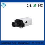 Auto câmera de caixa da câmera 1080P Hdcvi de Hdcvi da íris