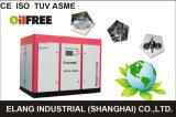 China-Fabrik-Preis-rotierender ölfreier Schrauben-Luftverdichter für Verkauf