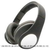 Bluetooth senza fili Headphone con Microphone per il computer portatile & Mobile Phone