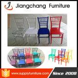 راتينج أطفال مزح كرسي تثبيت, [بّ] قابل للتراكم أطفال كرسي تثبيت, راتينج كرسي تثبيت