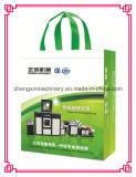 Прокатывая мешок коробки делая машину оценить (Zx-Lt400)