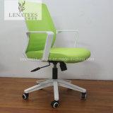 A925 신식 현대 메시 의자