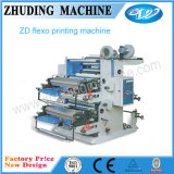 Nouveau Model 2-Color Flexographic Printing Machine (RY600-1000)