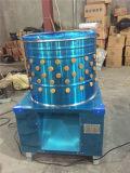 Desplumadora eléctrica del pollo del acero inoxidable para depilatorio (GRT-55)