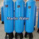 FRPの圧力容器タンク(TK1054)