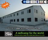 熱い販売の鉄骨構造の研修会鋼鉄製品の家