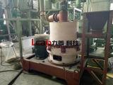 Pulverizer de madeira Ultra-Fine Certificated Ce da serragem