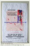 Farben-Drucken-gesponnener Beutel für Reis 25kg