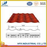 上塗を施してある波形の屋根瓦を着色しなさい