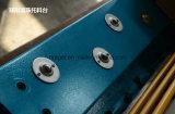 Машина гидровлического луча качания металлопластинчатая режа