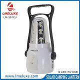 12 SMD LEDの再充電可能なキャンプのランタン